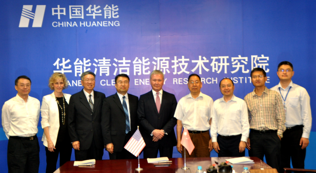 Huaneng Signing Group Ted Venners US China (1)